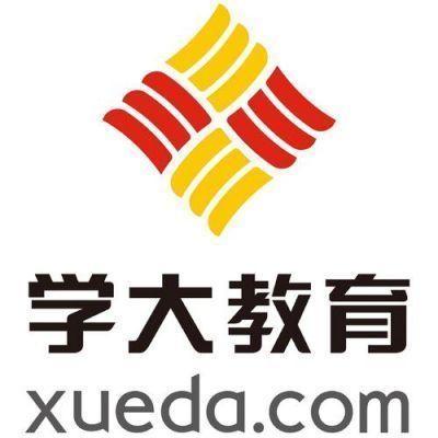 四川大学国际高中部