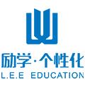 郑州励学个性化培训学校