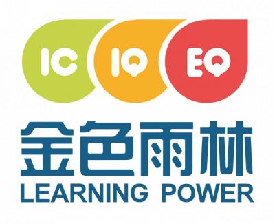 杭州金色雨林少儿学习能力训练中心