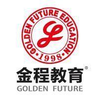 上海金程教育CFA培训