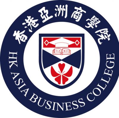 长沙香港亚洲商学院