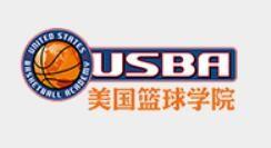 成都usba美国篮球培训学校