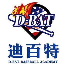 成都迪百特棒球学院