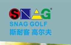 成都SNAG高尔夫青少年俱乐部