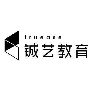 郑州铖艺教育