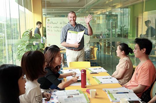 绍兴美联商务英语培训课程