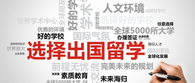 中国学生留学美国高中的入学要求有哪些