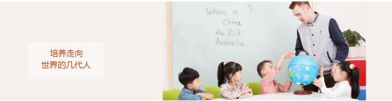 少儿英语培训哪家学习效果好