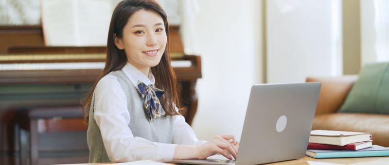 电子科技大学2021年网络教育专升本招生简章