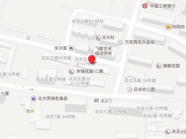 厦门i2国际私塾瑞景校区