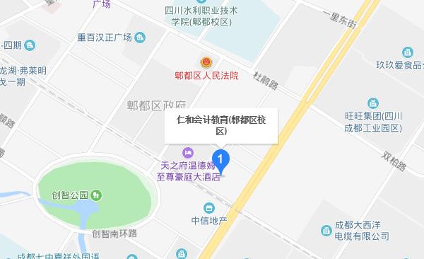 成都郫县校区