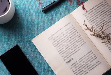 英虎教育杭州亚马逊运营大师班