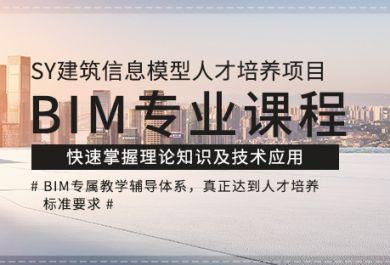 桂林优路BIM工程师培训