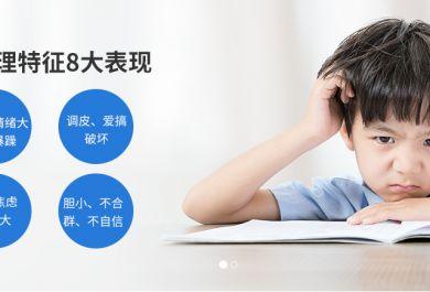 成都博沃思青少年心理咨询课