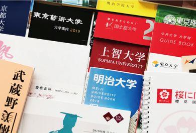成都日本留学申请服务