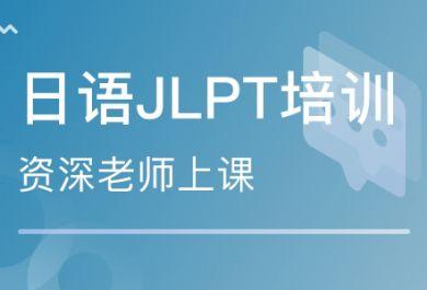 成都东佳日语JLPT考试培训班