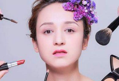 成都学化妆的学校哪里好?哪家专业?