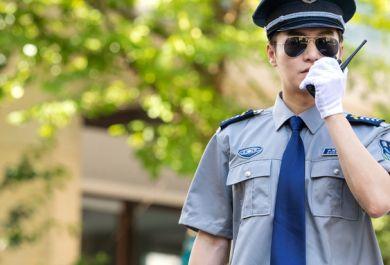 成都保安员培训课程
