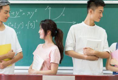 成都初三数学在线1对1辅导班