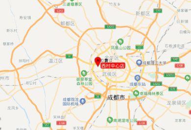 成都草蜢骑士西村中心店
