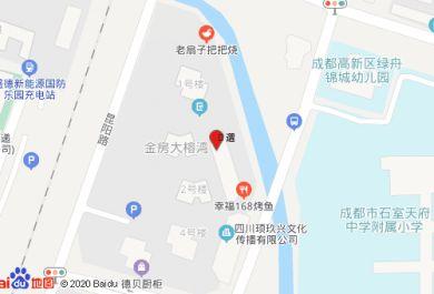 成都英菲克幼儿园金房大榕湾校区