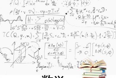 成都海文考研数学考前辅导培训强化-钻石卡高端考研培训班