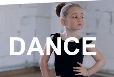 成都爱德米乐少儿舞蹈培训