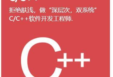 长沙达内C++国际软件工程师