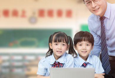成都瑞思3-5岁幼儿英语培训班