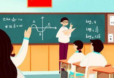南阳励学个性化小学数学1对1辅导