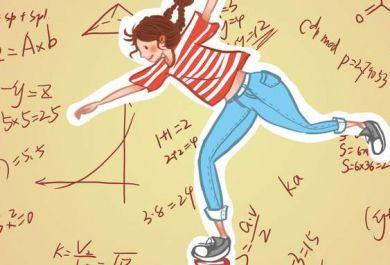 南阳励学个性化初中数学1对1辅导