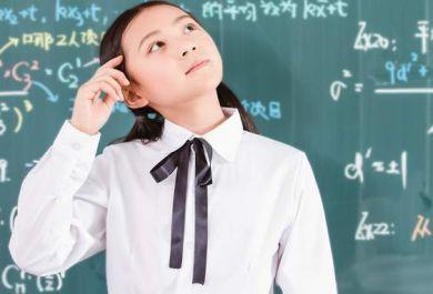 南阳励学个性化初中理科1对1辅导