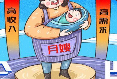月嫂该怎么正确的添加宝宝辅食?