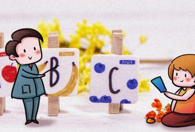 成都3-6岁幼儿英语启蒙班收费标准