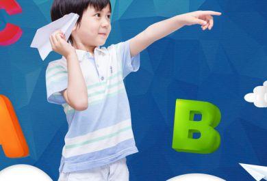 瑞美森4-9岁少儿英文戏剧培训班