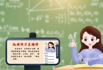 高中数学如何提高学习效率?有哪些方法?