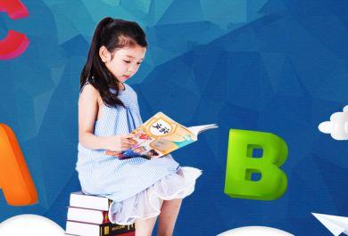 儿童绘本阅读时有什么小妙招呢