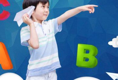 成都锦江区哪有幼儿英语启蒙机构?好不好?