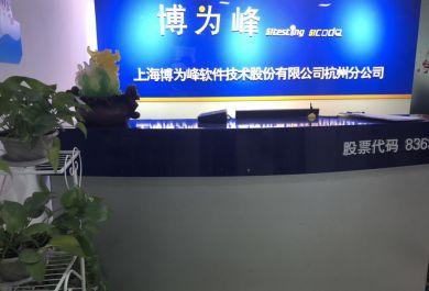 杭州博为峰校区