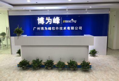 广州博为峰教育校区