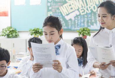 四年级学生选数学补课班重要的是什么
