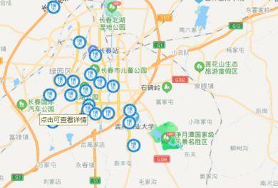 长春博大重庆路校区